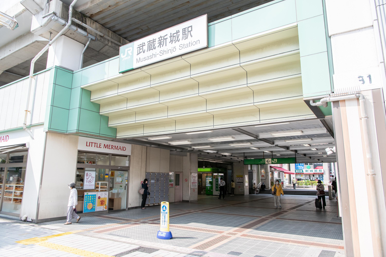 JR南武線 武蔵新城駅下車