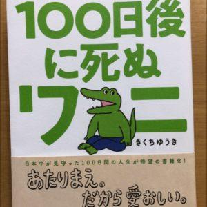 本のご紹介【4月】